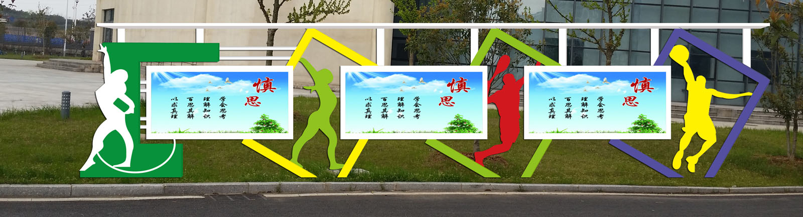 晋中公交候车亭